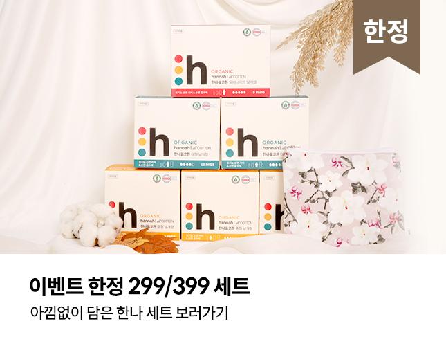 2단배너(하단) 우